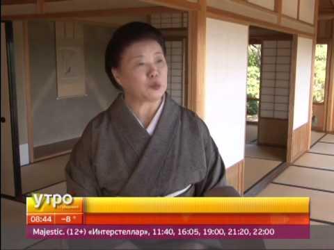 Японское кимоно. Утро с Губернией. Gubernia TV