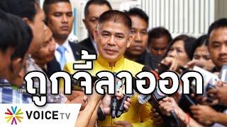 Overview-ธรรมนัสอ่วม ถูกจี้ลาออก เละจนสลิ่มยังด่า ฉุนติดคุกประเทศอื่นเป็นรัฐมนตรีไทยได้ ระบุเรื้อน