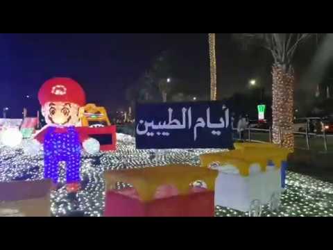 Ahmadi Kuwait - Dauer: 40 Sekunden
