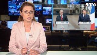 Международные новости RTVi с Лизой Каймин — 29 мая 2017 года