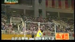 亚运广州2010-06-07 体操名将杨威成为