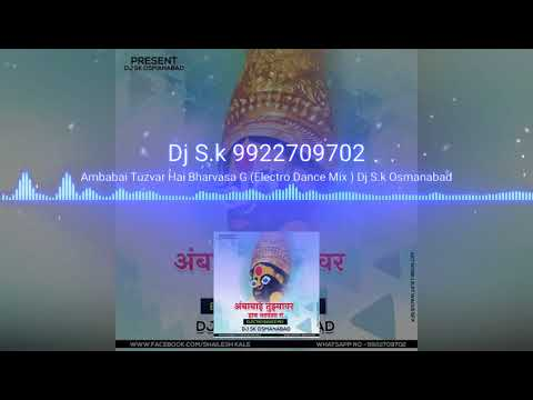 Ambabai Tuzvar Hai Bharvasa G - Electro Dance Mix - Dj S K Osmanabad