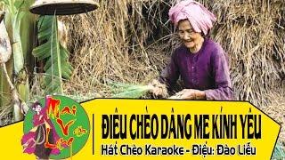 [Hát Chèo Karaoke] Điệu Chèo Dâng Mẹ Kính Yêu - Điệu: Đào Liễu
