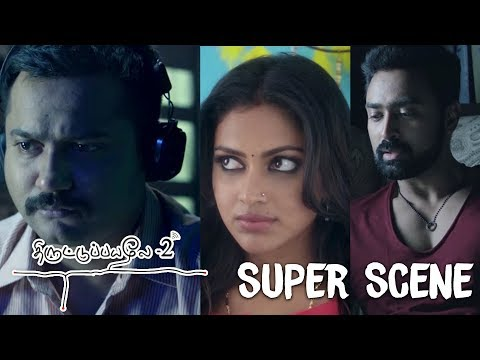 Thiruttu Payale 2 - Super Scene | Prasanna | Simha | Amala Paul