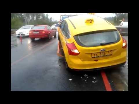 dtp yandex taxi