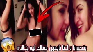 فيديو خالد يوسف مع منى فاروق وشيماء الحاج كامل قبل حدف