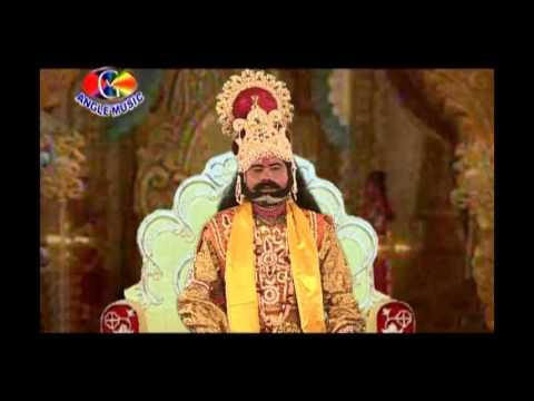 Ram Vivah | Bhag 01 | Bijender Giri