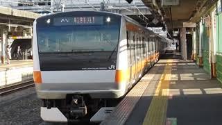 五日市線E233系拝島駅発車※発車メロディー「木々の目覚めV1」あり