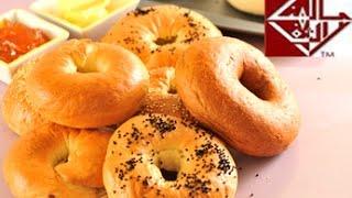 Bagel Bread خبز البيجل
