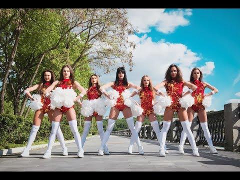 Танцевальное шоу и группа поддержки (Чирлидинг) для спортивных мероприятий в Москве