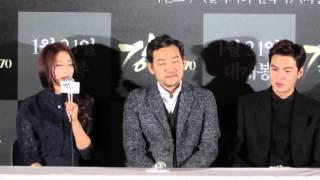 Video AOA Seolhyun 설현 Greeting Message @ The Press Preview of Gangnam 1970 강남 1970 download MP3, 3GP, MP4, WEBM, AVI, FLV Juli 2018
