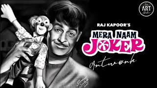 MERA NAAM JOKER | Raj Kapoor | Digital Painting