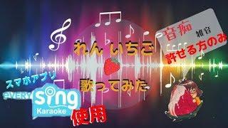 Singer : *いちごれん *ちゃんねーる Title : ミニハムずの愛の唄 *安...