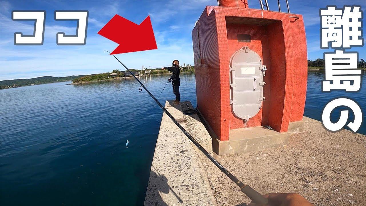 暑い夏は灯台の日陰から釣りをすると…【夏エギング】