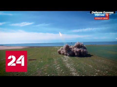 НаУкраине показали ракету дляуничтожения Крымского моста.60 минут от 13.11.19