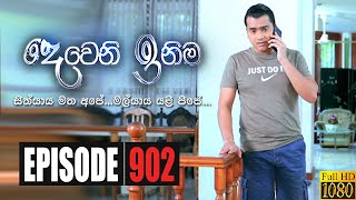 Deweni Inima | Episode 902 10th September 2020 Thumbnail
