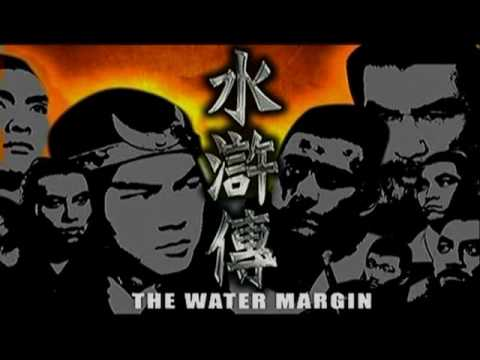 Hong Kong Classic Chinese Kung Fu Movie Cinema Trailers (Edited) thumbnail