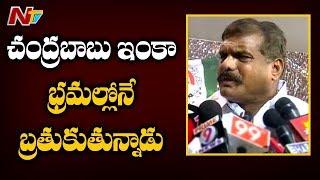 YCP Leader Botsa Satyanarayana Speaks to Media Over Meda Mallikarjuna Reddy Joining in YCP | NTV