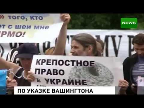 Крепостное право в Украине Порошенко управляет Обама Новости Украины сегодня