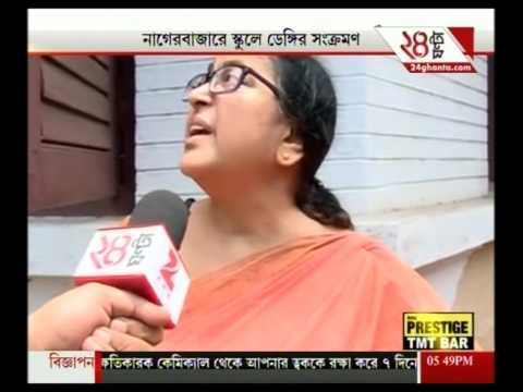 South 24 Pargana witnesses death of another Mathurapur district resident