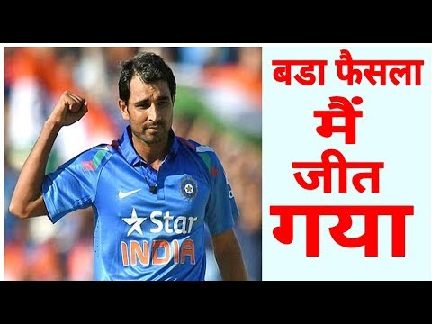 Mohammad Shami BCCI Report Match Fixing latest cricket News headlines today Updates खबर news video