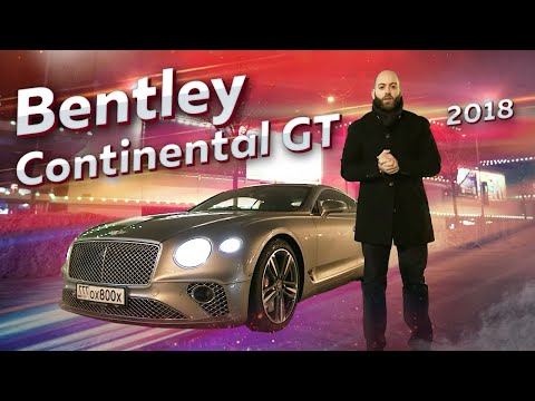 Bentley Continental GT 2018. Итоги конкурса!
