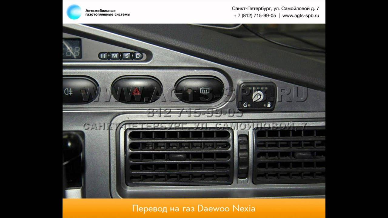 Перевод на газ ВАЗ Lada Granta 09.02.2015 - YouTube