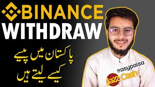 Withdraw From Binance iฑ Pakistan   How To Withdraw Money From Binance   Binance Beginner Tutorial