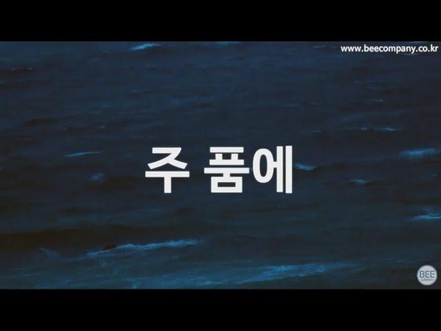 열왕기하 10장