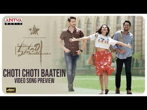 Choti Choti Baatein Video Song Preview | Maharshi - Mahesh Babu, Pooja Hegde | Vamshi Paidipally