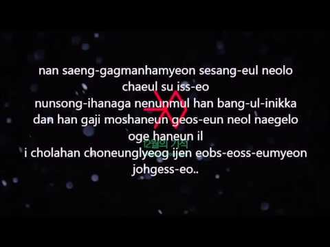 EXO - Miracles In December [Karaoke/Instrumental W/ Backup Vocals]