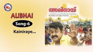 Kainiraye - Alibhai