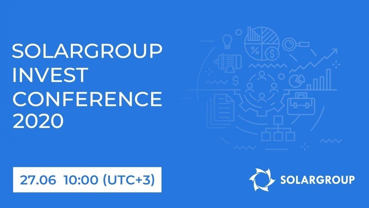 Онлайн-конференция SOLARGROUP INVEST CONFERENCE 2020