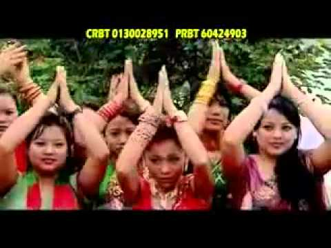 Super Hit New Nepali Teej Song 2069 {Rato Sadhi Laune Ho } Teej Special naya tee