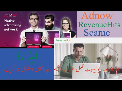 Adnow And Revenuehits Is Totally Scame Don't Use Them
