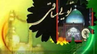 Ya Aba Saleh Madadi - Hamid Alimi