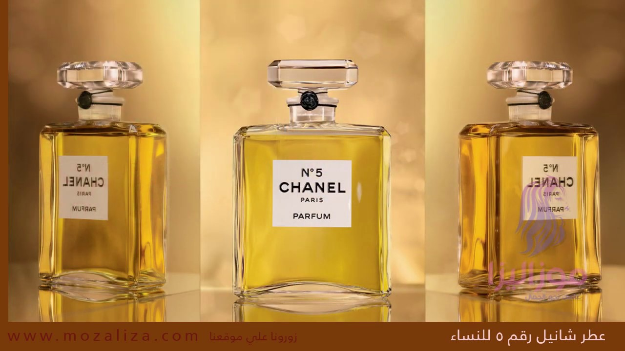 dbd3b3710 مراجعة وشراء عطر شانيل 5 الأصلي للنساء Chanel N5 Perfume - YouTube