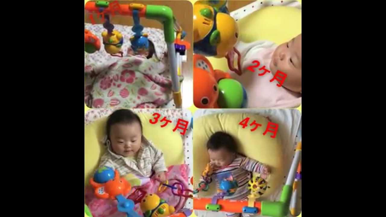 プレイジムって赤ちゃんにとって最高のおもちゃ!生後1ヶ月2ヶ月3ヶ月4ヶ月まで、赤ちゃんの成長具合がよくわかるプレイジム比較動画