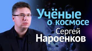Астероиды: когда армагеддон?