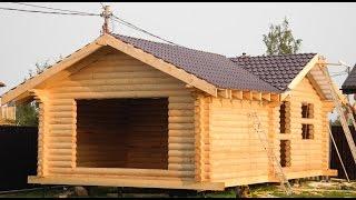 видео Сколько стоит построить дом из бруса и от чего зависит цена