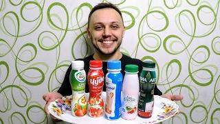 Йогурт бюджетный обзор и отзыв - Чудо йогурт, активиа, био баланс