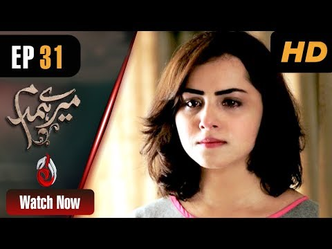 Mere Humdum - Episode 31 | Aaj Entertainment Dramas