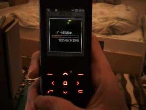 LG C1100 Network Videos - Waoweo