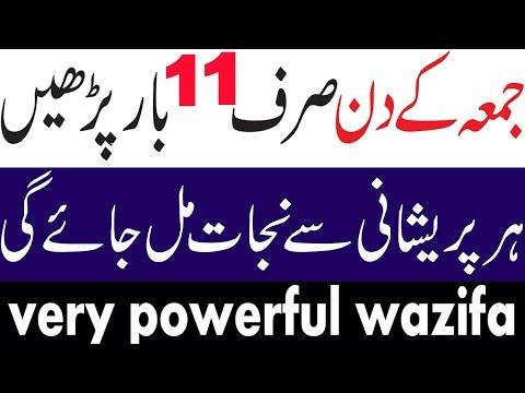 juma k din ka powerful wazifa for all problems solutions