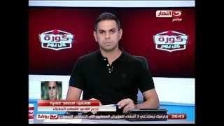 كورة كل يوم | محمد عماره وتعليقه علي صفقات النادي الأهلي الموسم الحالي