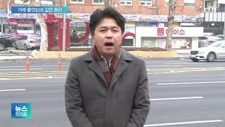 서울 아파트, 안 팔고 안 산다…11월 거래 70% 급…