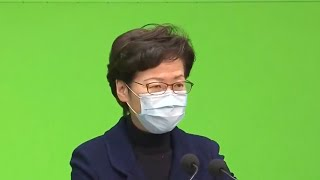 Carrie Lam: 137.5 billion HK dollars requested to help contain COVID-19
