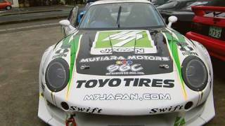 Car: M7 Amemiya SGC with TOYO Tires D1-7 Driver: Masao Suenaga Powe...