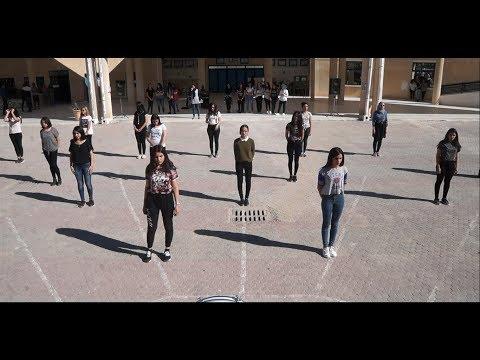 Lycée pilote de Kairouan - Avant goût - Bac XVIII