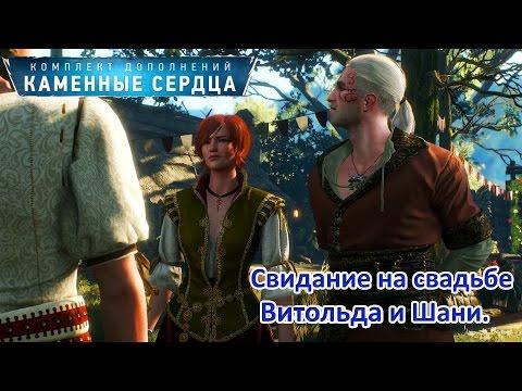 The Witcher 3: Wild Hunt. Прохождение игры на 100%. DLC